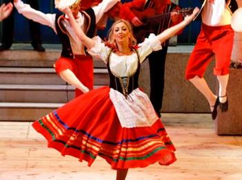 Aula de Dança Vanessa Lyra